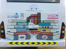 Mobile Library 001